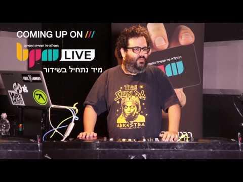 ציוד DJ, סקירת כל הקונטרולרים של Native Instrument