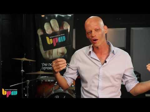 הגישה הנכונה להופעה שלך – טיפים ללהקות ממכללת BPM