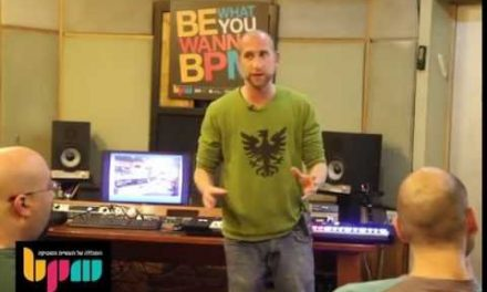 ממה מורכב אולפן – הקלטה באולפן הביתי, סדנת אמן במכללת BPM