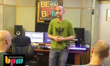 למה צריך לעשות מאסטרינג? – הקלטה באולפן הביתי, סדנת אמן במכללת BPM