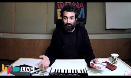 שיעור סינתזה מוסיקלית