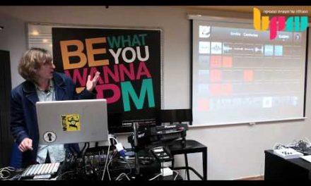 סדנת אמן עם BLiSS במכללת BPM