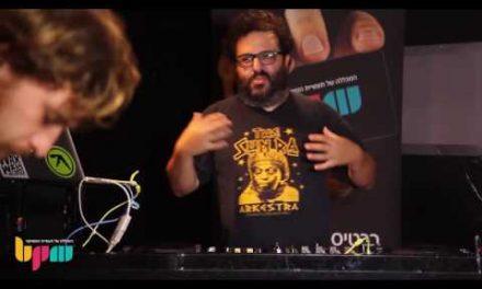 אייל גולדמן על מה זה High-Pass Filter במיקסר DJ